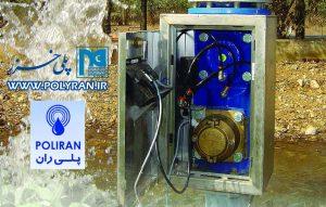 کاتالوگ سامانه تحویل آب هیدرانت